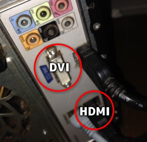 PCに映像出力ポートは2つあるか?