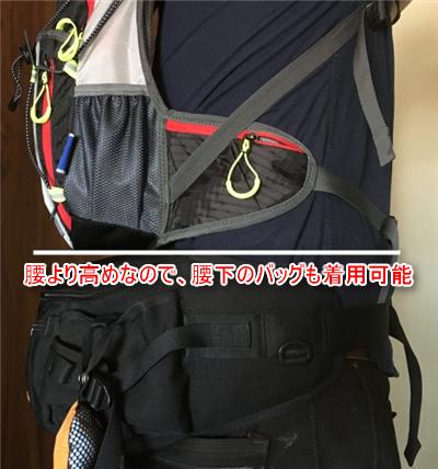 サイクリングバッグ 腰下にバッグを併用できる