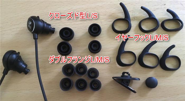 soundpeats Q15 交換用イヤーフック、イヤーピース