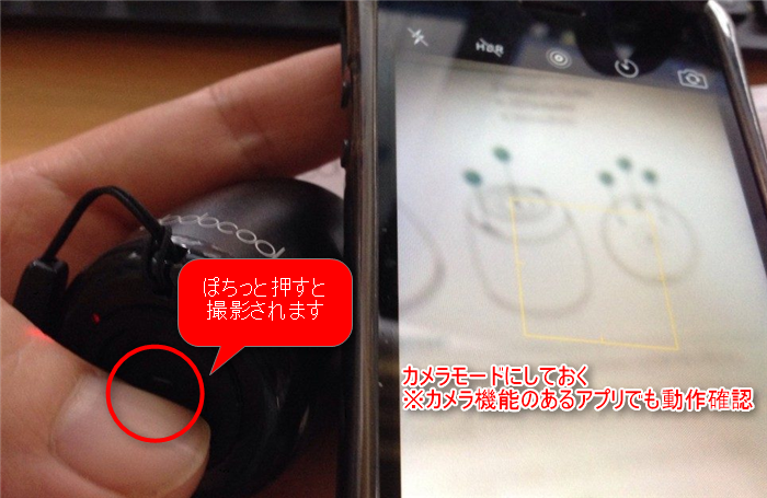 dodocool ミニワイヤレススピーカー スマートフォン カメラ リモコンシャッター