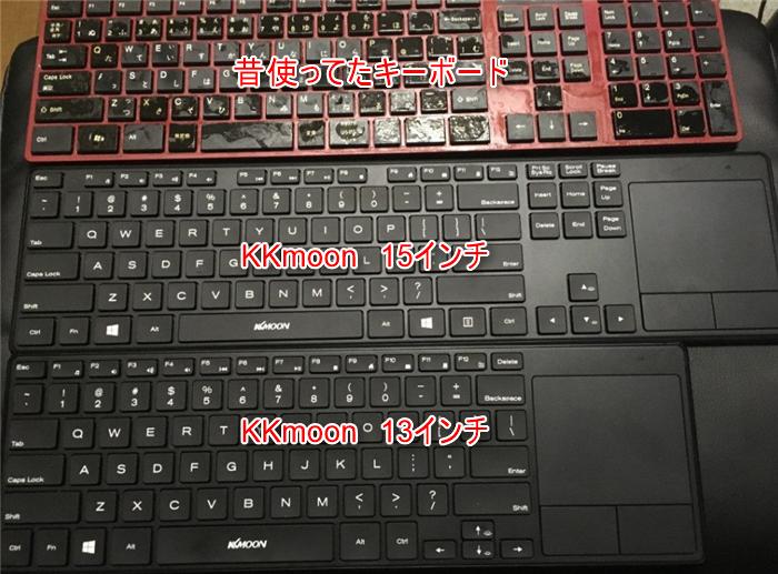 KKmoon キーボード 15インチ 13インチ