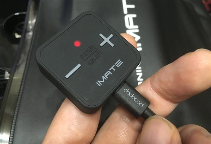 IMATE シックスパッド 充電